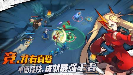 game-moba-android